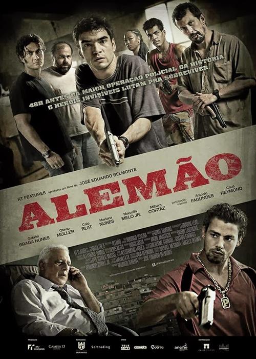 Alemao / Алемао (2014)