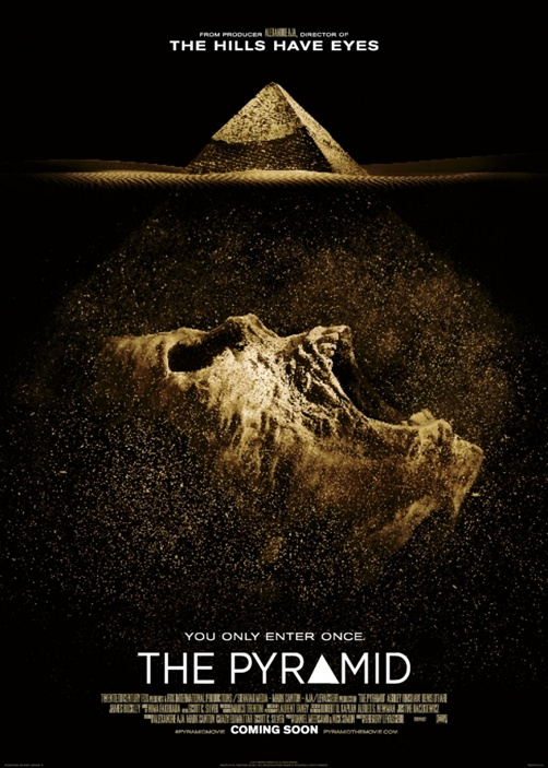 The Pyramid / Пирамидата (2014)