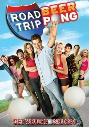 Road Trip – Beer Pong / Голямото пътуване – Бира Понг (2009)