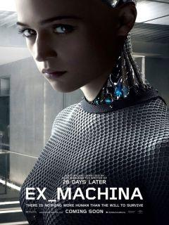Ex Machina: Бог от машината (2015)