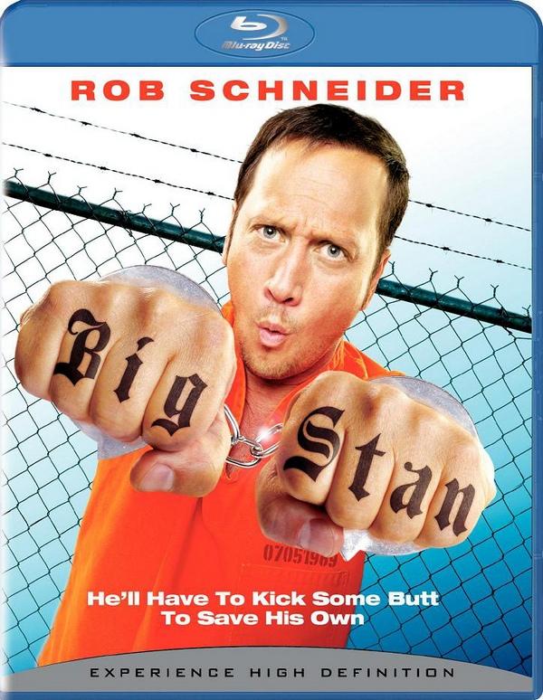 Big Stan / Големият Стан (2007)