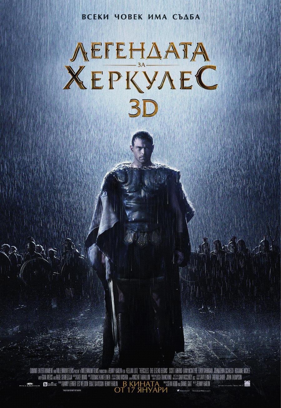 The Legend of Hercules / Легендата за Херкулес (2014)