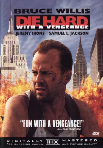 Die Hard 3 / Умирай трудно 3 (1995)