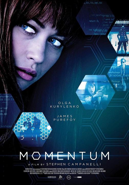 Momentum / Импулс (2015)