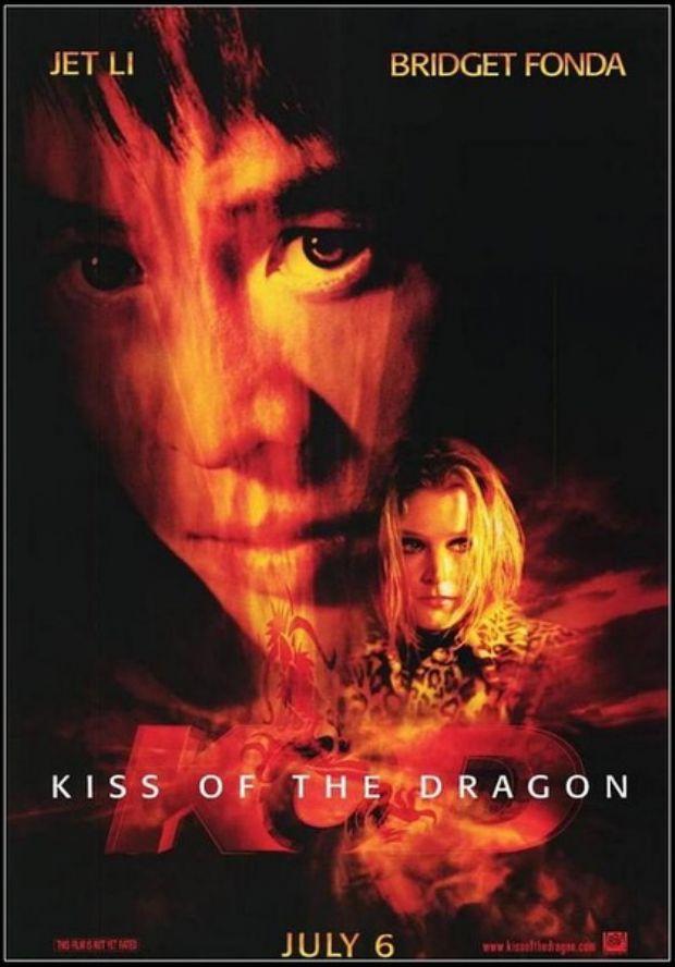 Kiss of the Dragon / Целувката на дракона (2001)