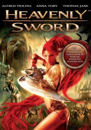 Heavenly Sword / Небесният меч (2014)
