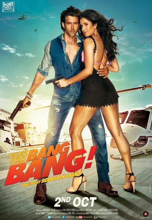 Bang Bang / Бум, бум! (2014)