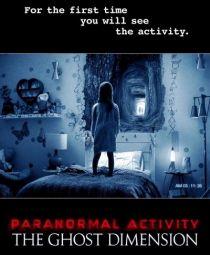 Паранормална активност: Призрачното измерение (2015)