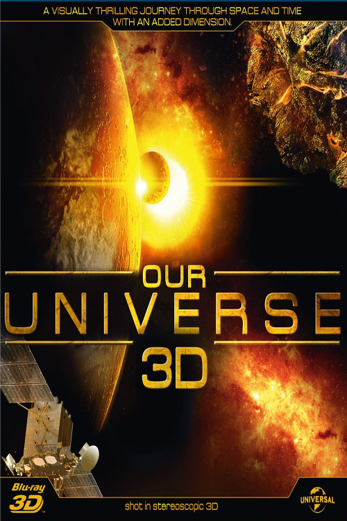 Our Universe / Нашата Вселена (2013)