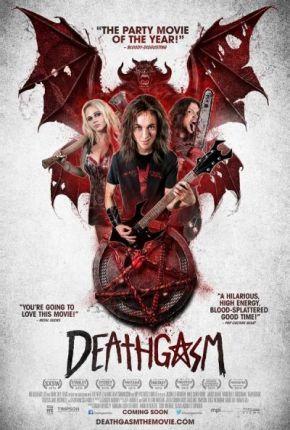 Deathgasm / Смъртогазъм (2015)