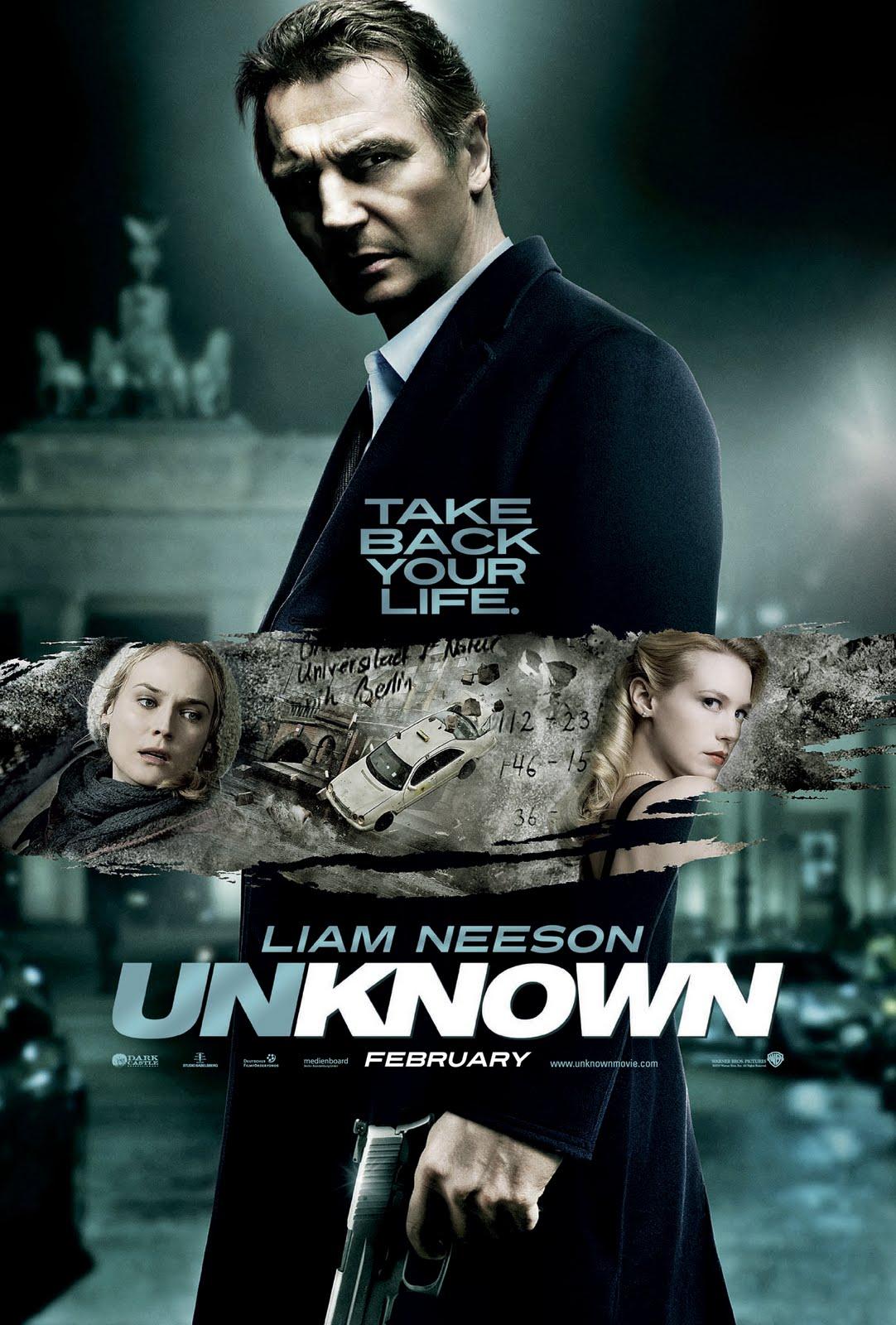 Unknown / Без име (2011)