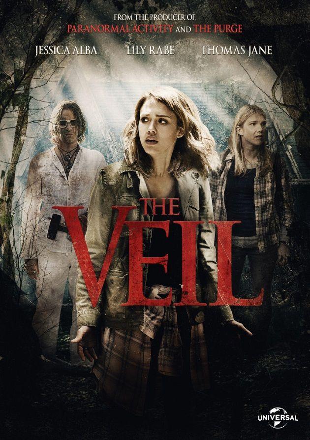 The Veil / Воалът (2016)