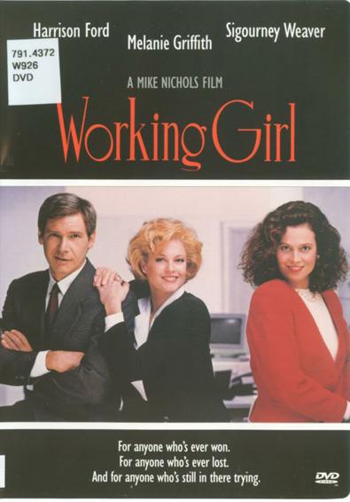 Working Girl / Работещо момиче (1988)