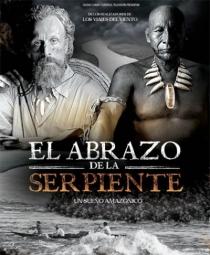 El abrazo de la serpiente / Прегръдката на змията (2015)