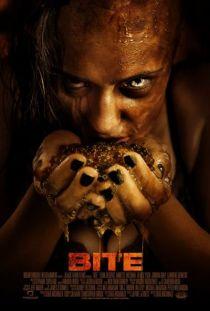 Bite / Ухапване (2015)