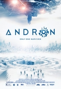 Andron: The Black Labyrinth / Андрон: Черният лабиринт (2015)