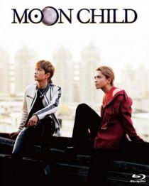 Moon Child / Дете на луната (2003)