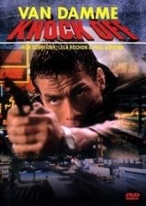 Knock Off / Разкатаване (1998)