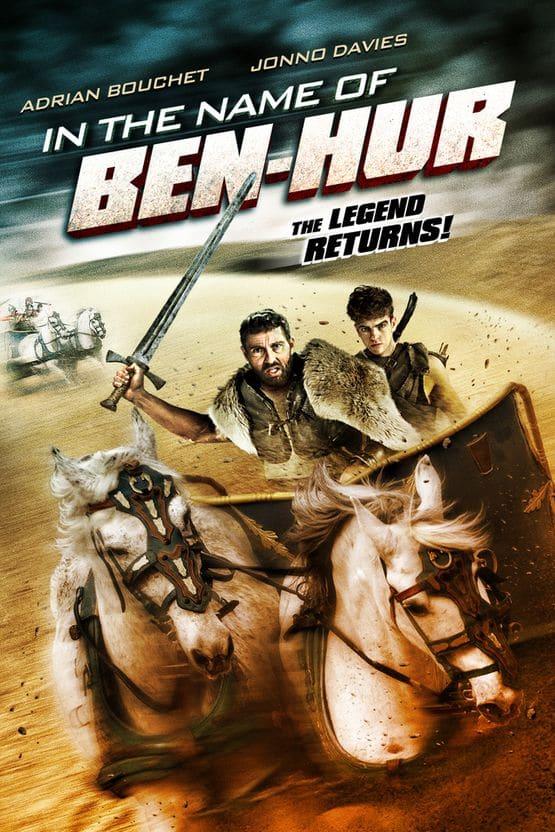 In the Name of Ben Hur / В името на Бен-Хур (2016)