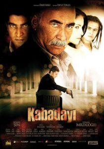 Kabadayi / Побойникът (2007)