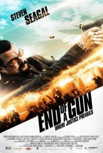 End of a Gun / Край на оръжието (2016)