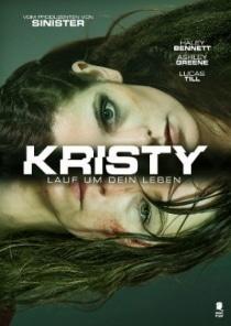 Random / Kristy / Случайните (2014)