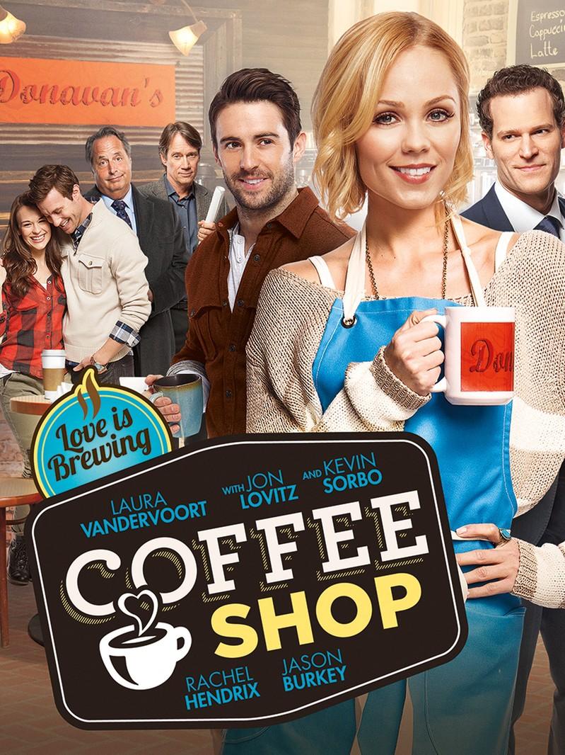 Coffee Shop / С аромат на кафе (2014)
