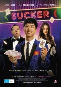 Sucker / Издънка (2015)