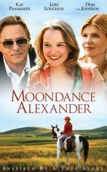 Moondance Alexander / Победителят (2007)