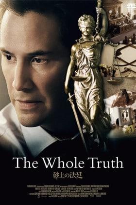 The Whole Truth / Цялата истина (2016)
