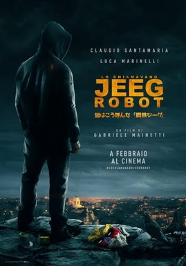 They Call Me Jeeg Robot / Наричаха го Джиг Роботът (2015)