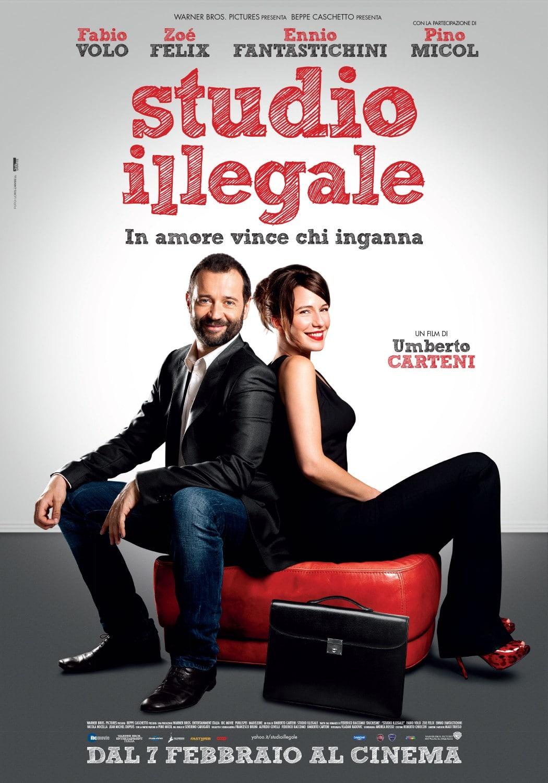 Studio illegale / Неправна кантора (2013)