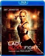 "Lady Bloodfight / Госпожа ""Кървав бой"" (2016)"
