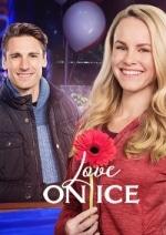 Love on Ice / Любов на лед (2017)