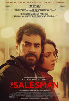The Salesman / Търговският пътник (2016)