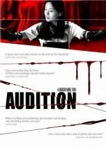 Audition / Прослушване (1999)