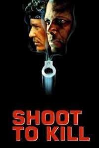 Shoot to Kill / Стреляй, за да убиеш (1988)