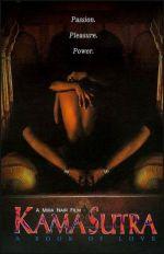 Kama Sutra: A Tale of Love / Кама Сутра: Приказка за любовта (1996)