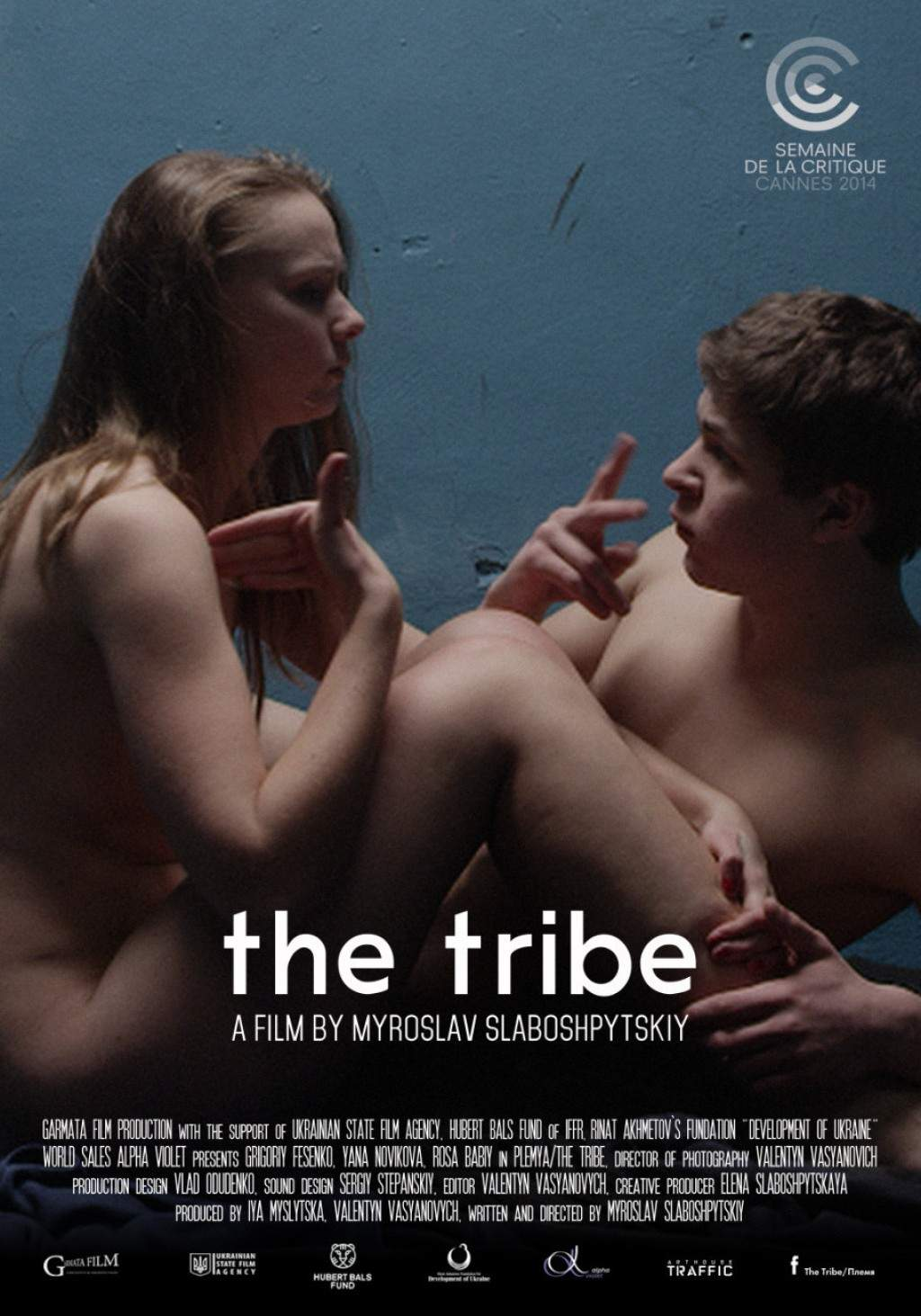 The Tribe / Племето (2014)