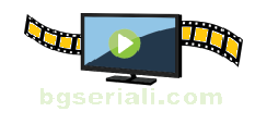 Филми и сериали онлайн