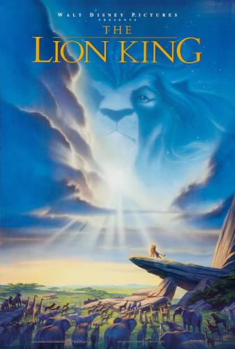 The Lion King / Цар лъв (1994)