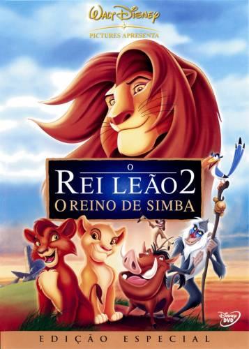 The Lion King II: Simba's Pride / Цар лъв 2: Гордостта на Симба (1998)